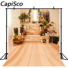 Capisco背景春イースターウサギ木製の装飾新生児ポートレート誕生日の背景写真スタジオの小道具