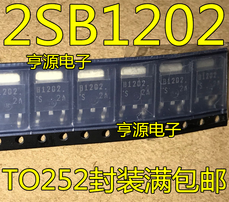 10 шт. 2 sb1202 B1202 TO252 посылка новое оригинальное качество