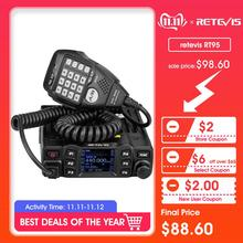 RETEVIS RT95 Mobile Radio Car Walkie Talkie VHF UHF Car Ham Radio Amador TFT LCD Display 25W Two-way Car Radio Transceiver+MIC