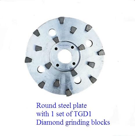 """13,"""" круговой стальной тяжелый диск без ржавчины для Алмазный пол шлифовальный станок   330 мм шасси Круглая Пластина для установки алмазных инструментов - Цвет: steel plate TGD1"""