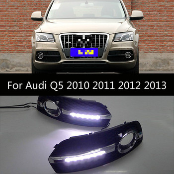 1pair DRL For Audi Q5 2010 2011 2012 2013 LED DRL Daytime driving Running Lights Daylight Fog Lamp cover hole light