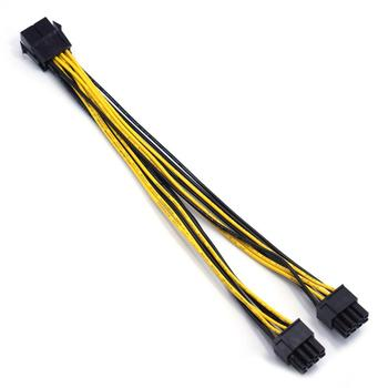 22cm CPU 8Pin to Dual 6+2Pin Graphics Card Power Supply Adapter Converter Cable image
