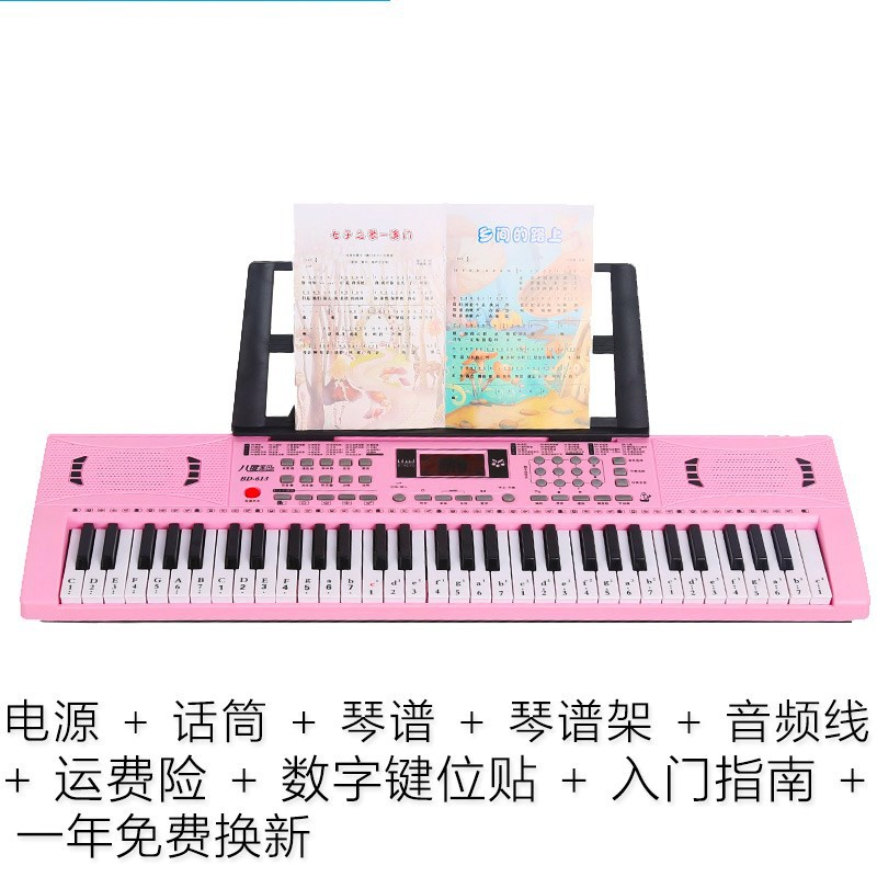LINGLIBAO Electronic Keyboard Playing Music Stand Charger Boy Song Sheet Power Line Children Beginners Portable Mike