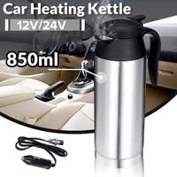 الفولاذ المقاوم للصدأ الكهربائية غلاية 12 V/24 V 800 مللي في سيارة السفر رحلة القهوة الشاي ساخنة القدح موتور الماء الساخن المغلي ل سيارة شاحنة-في غلايات كهربائية من الأجهزة المنزلية على