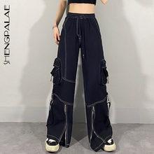 SHENGPALAE 2021 Herbst frauen Jeans Zipper Hohe Taille Lose Beiläufige Cowboy Cargo Hosen Mode Breites Bein Denim Hosen ZC247