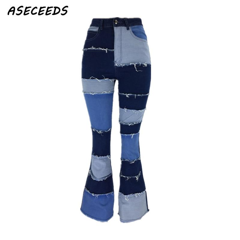 2020 Vintage Patchwork Flare Pants Boyfriend Jeans Punk Streetwear Bell Bottom Pants Womens Stretch Blue Denim Jeans Color Block