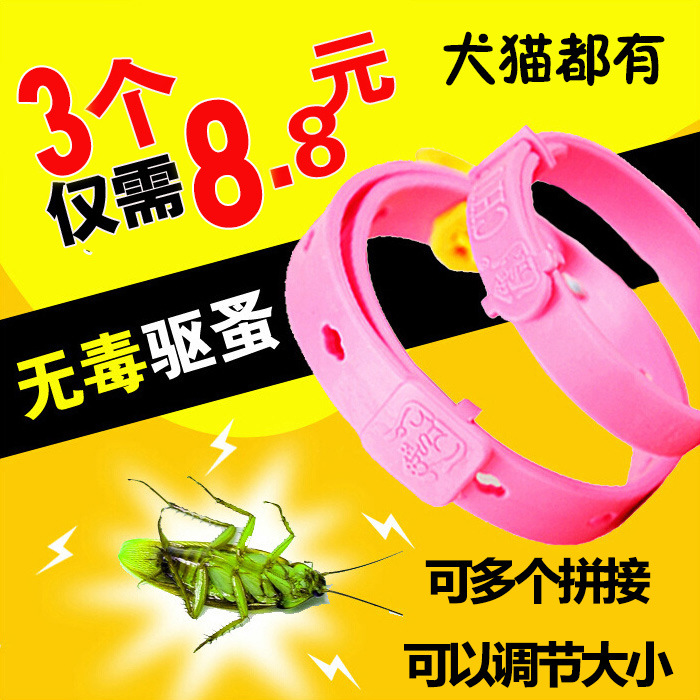Dog Insecticide Neck Ring Cat Anti-Lice Dog Collar Teddy To Flea Cat In Vitro Pest Control Repellent Pet Supplies
