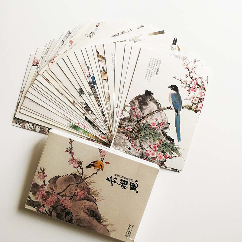 30Pcs/set Chinese Flower And Bird Painting With Nalan Xingde's Ci Poetry Postcards