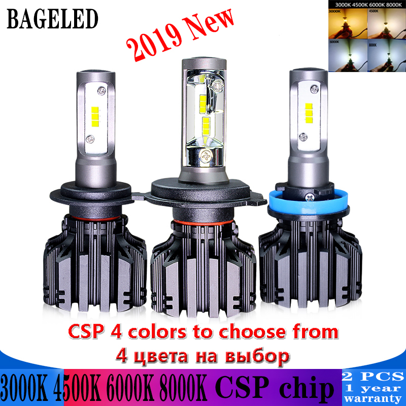 BAGELED CSP Chip H4 LED H7 LED H11 H1 H3 HB3 9005 9006 HB4 led headlights Bulb 8000LM 50W 6000K 3000K 4500K 8000K 12V Car Light