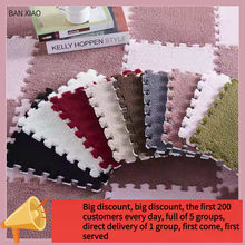 Carpet Small Rug Floor Rug Plush Climbing Baby Mat Soft Carpets for Living Room Decor Rugs Anti-Slip Bath Rug Welcome Puzzle Mat