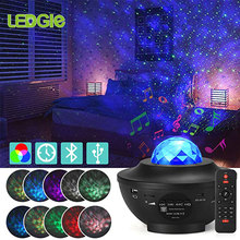 Colorful Starry Sky Projector Night Blueteeth USB Voice Control Music Player Kid's Night Light Romantic Galaxy Projector Lamp