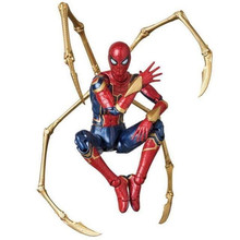 Marvel Avengers Infinity War Iron Spider MAFEX 081 PVC Action Figure Collectible