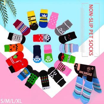 anti slip puppy pad socks 1