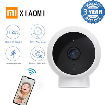 Xiaomi Smart Camera Standard Edition 170° Infrared Night Vision 1080p HD IP56 Waterproof Wifi Outdoor Baby Security Monitor image