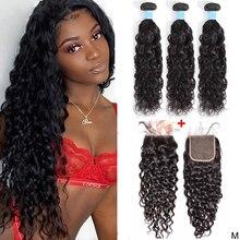 Волпряди из человеческих волос с застежкой, 3 пряди с застежкой, макс. 30 дюймопряди, влажные и волнистые волосы, волнистые пучки с застежкой