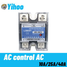 SSR-10AA 25AA 40AA SSR Single Phase JGX AC Control AC Heat Sink 70-280VAC To 24-480VAC 10A 25A 40A AA Solid State Relay