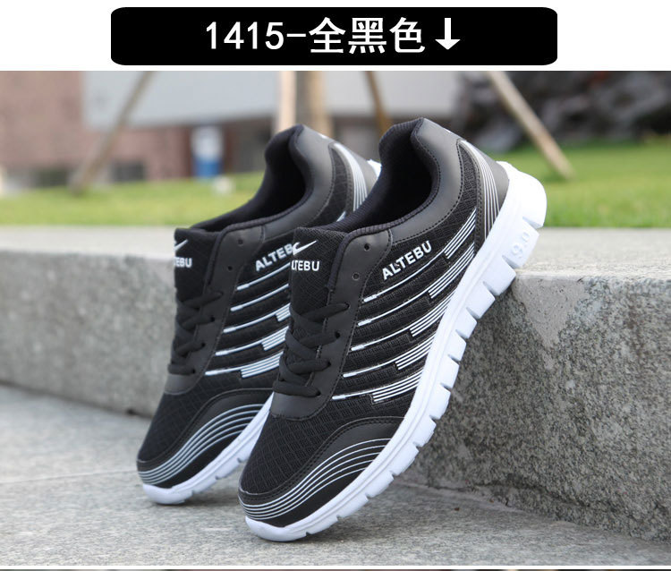 Men Shoes 4 Color Breathable Casual Shoes Male Zapatos Hombre Men Krasovki Chaussure Homme Size 39-46 Adult Light Men Sneakers zapatillas de moda 2019 hombre