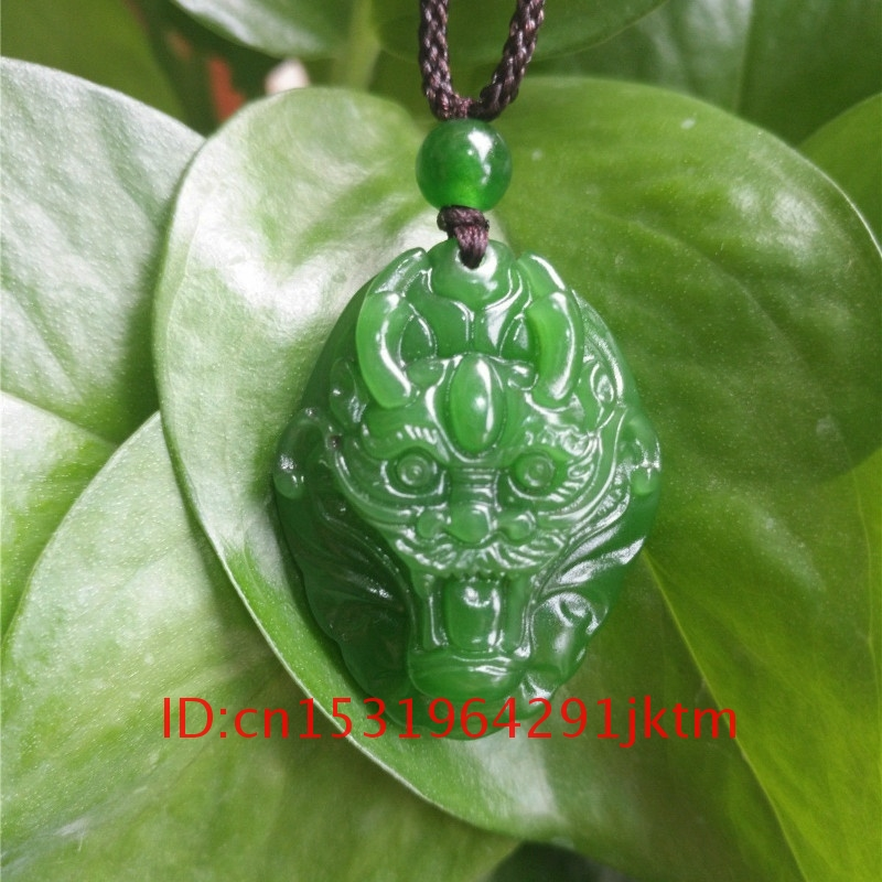 Carved Dragon face with Circle Pendant White Chinese Jade Amulet