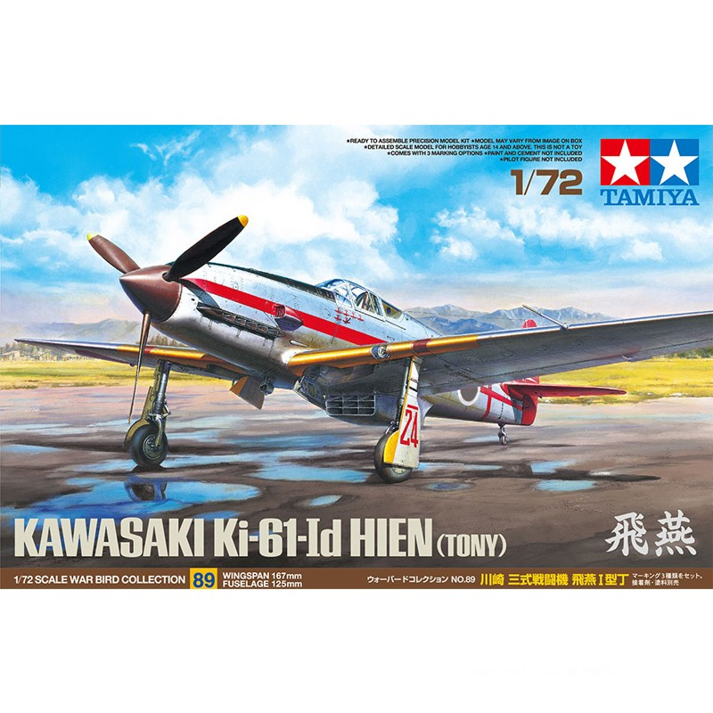 Tamiya 60789 1/72 wwii ijaaf kawasaki Ki-61-Id avião de combate aeronaves collectible brinquedo montagem de plástico kit modelo construção