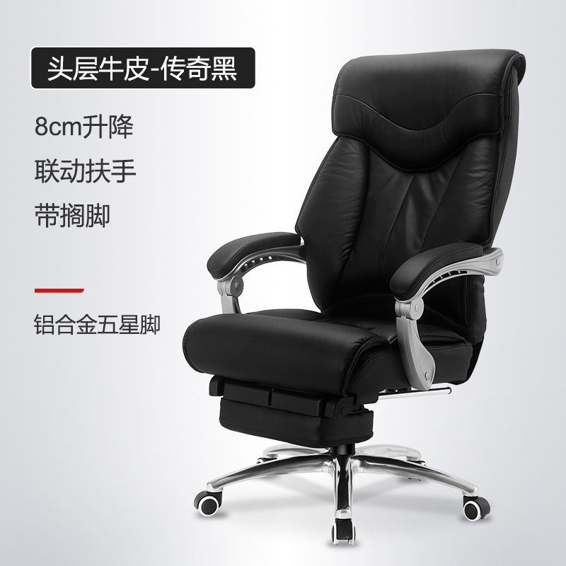 Genuine Leather Cadeira Office Chair Light Luxurious Office Chair Economics Type Office Furniture Swivel Chair Armchair