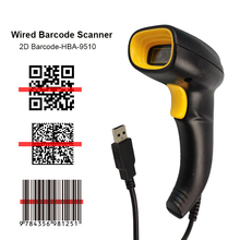 Wired USB Barcode Scanner USB Image Portable Barcode Scanner 1D/2D QR Data Matrix Code Bar Gun for POS System and Inventory good quality fast reading 2d qr image barcode scanner bar code reader with usb ps2 rs232 for pos free shipping