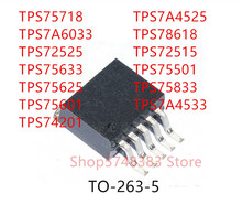 10 قطعة TPS75718 TPS7A6033 TPS72525 TPS75633 TPS75625 TPS75601 TPS74201 TPS7A4525 TPS78618 TPS72515 TPS75501 TPS75833 TPS7A4533