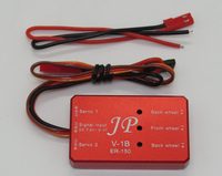JP Hobby Retract controller ER150 V1 and V2