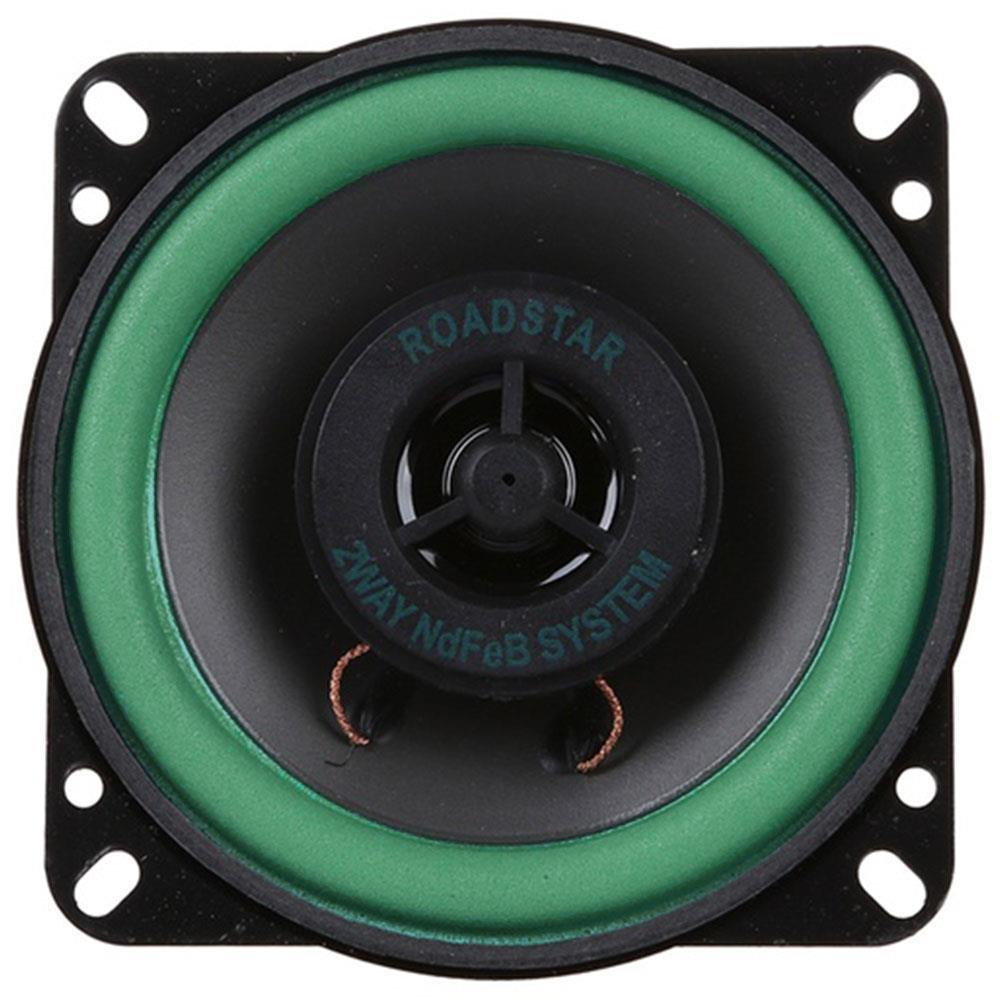 Vehemo 4Ω Auto Koaxial Lautsprecher Subwoofer Audio Bass Lautsprecher Elektronische Auto Lautsprecher für Autos GPS Elektronik
