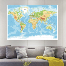 150*100cm Terrain Map of The World Wall Art Poster Large Canvas Painting  Education School Supplies Office Classroom Home Decor