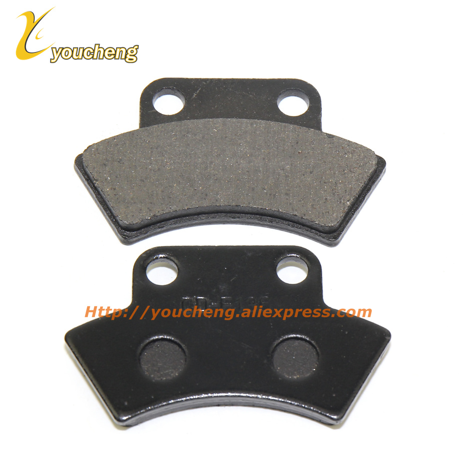 Image 2 - Parking Brake Friction Disc Pads 500cc Engine Repair Cfmoto CF500 X5 ATV 9010 0803A0 CD F136 UTV 4 x 4 Quad Bike ZCDSP CF500-in ATV Parts & Accessories from Automobiles & Motorcycles