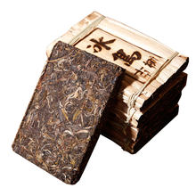 China Yunnan Specialty Icelandic Ancient Tree 200g Pure Raw pu'er Tea Brick Bamboo Shoots Package for Lose Weight(China)