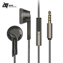 AUGLAMOUR RX 1 3.5mm Metal earphone In Ear Wired Earphone HiFi Music Sports Bass Earbuds Headset with Microphone