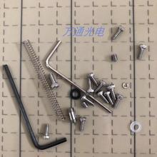フジクラCT 30 CT 30A繊維包丁アクセサリー/ネジ/ネジ固定/デバッグレンチ高さ調整ネジ