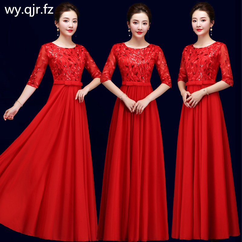DLH-85#Red Bridesmaid Dresses Long Sequins O-Neck Half Sleeve Party Prom Dress Bride Marry Cheap Wholesale Chiffon Embroidery