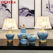 Керамические настольные лампы oufula синие Роскошные птицы латунные