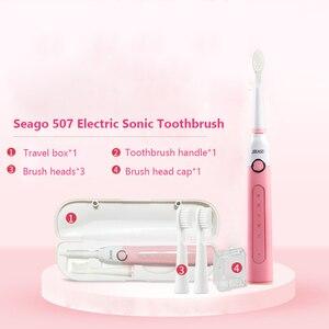 Image 5 - SEAGO brosse à dents électrique sonique, pour adultes, minuterie, 5 Modes, Rechargeable par USB, remplacement de brosse, accessoires de tête, coffret cadeau, SG 507