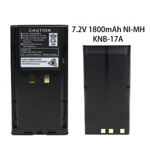 KNB-16 KNB-16A KNB-17A KNB-21 1800mAh 7.2V Ni-MH Replacement Battery for Kenwood TK-480 TK-380 TK-280 TK-290 TK-190 TK-5400