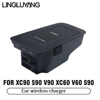 Car wireless charger For volvo XC90 NEW XC60 S90 V90 2018 2019 Special mobile phone charging plate car accessories v60