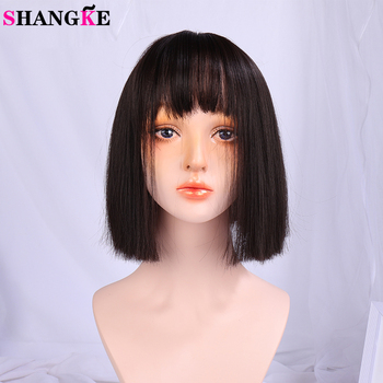 SHANGKE Synthetic Black Brown Lolita Wig Short Straight Bob Cosplay Wigs For White/Black Women Heat Resistant Hair Wig touken ranbu online atsu toushirou wig short black straight hair cosplay wig anime hair wigs