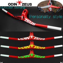 ODINZEUS Latest style Custom Champion  Carbon MTB Handlebar -17 degree One-shaped Integrated with Mountain Bike