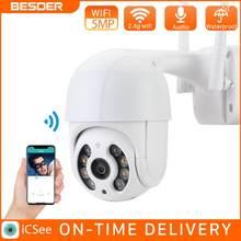 Besder 5mp ptz wi-fi câmera inteligência artificial detecção de movimento humano à prova d2 água cctv ip câmera de 2 vias de áudio ir visão noturna