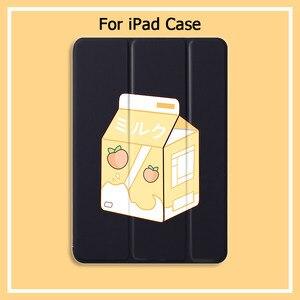 Милый чехол для напитков с молоком для ipad Air 2 10.2in 7th 2019 чехол для сна и пробуждения для iPad Mini 5 4 2 3 12,9-in pro 2020 11-in Pro чехол s