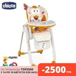 Tronas Chicco Polly 2, silla alta 94267 de inicio, mesa de alimentación para bebés recién nacidos, cosas para niños y niñas, muebles de columpio
