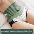L антибактериальное женское нижнее белье для живота, бесшовное белье из чистого хлопка с высокой талией
