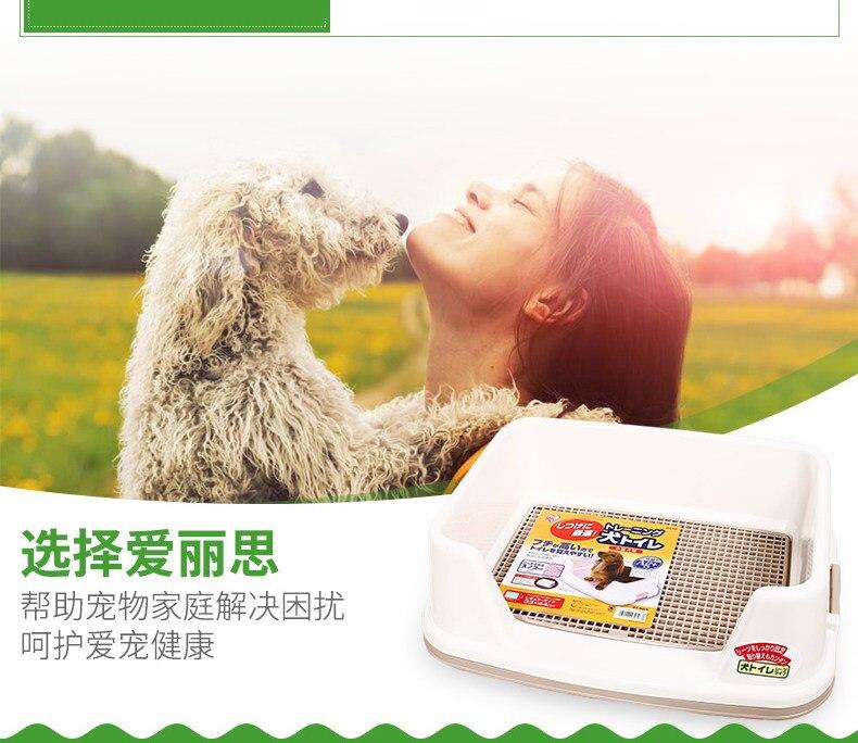 Treinamento interior cão toalete bandeja pet potty