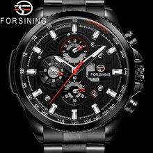 Forsining自動機械式メンズ腕時計軍事スポーツ男性時計トップブランドの高級フルスチール防水男の腕時計6909