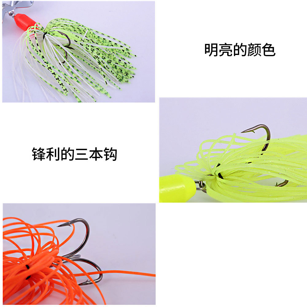 Chatterbait Buzzbait Bass Fishing Lure Fishing Tackle Baits Topwater Blade-2