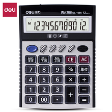 Deli Home office voice calculator 12 Digit Electronic Calculatory  With UV counterfeiting Music clock Multifunction