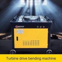 Steel bending machine bending machine steel processing machinery automatic CNC bending machine