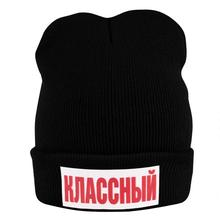 Knitted Hat Bonnet Skullcap Cold-Hats Funny-Caps Cool Beanie Pompon Black Girl Cotton